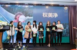 权美净:多维度开拓中国大健康产业集群