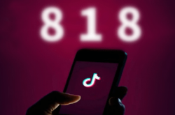 "UB Store解密丨扶不起的""818""大促,为何会成为抖音电商带货黄金期?"